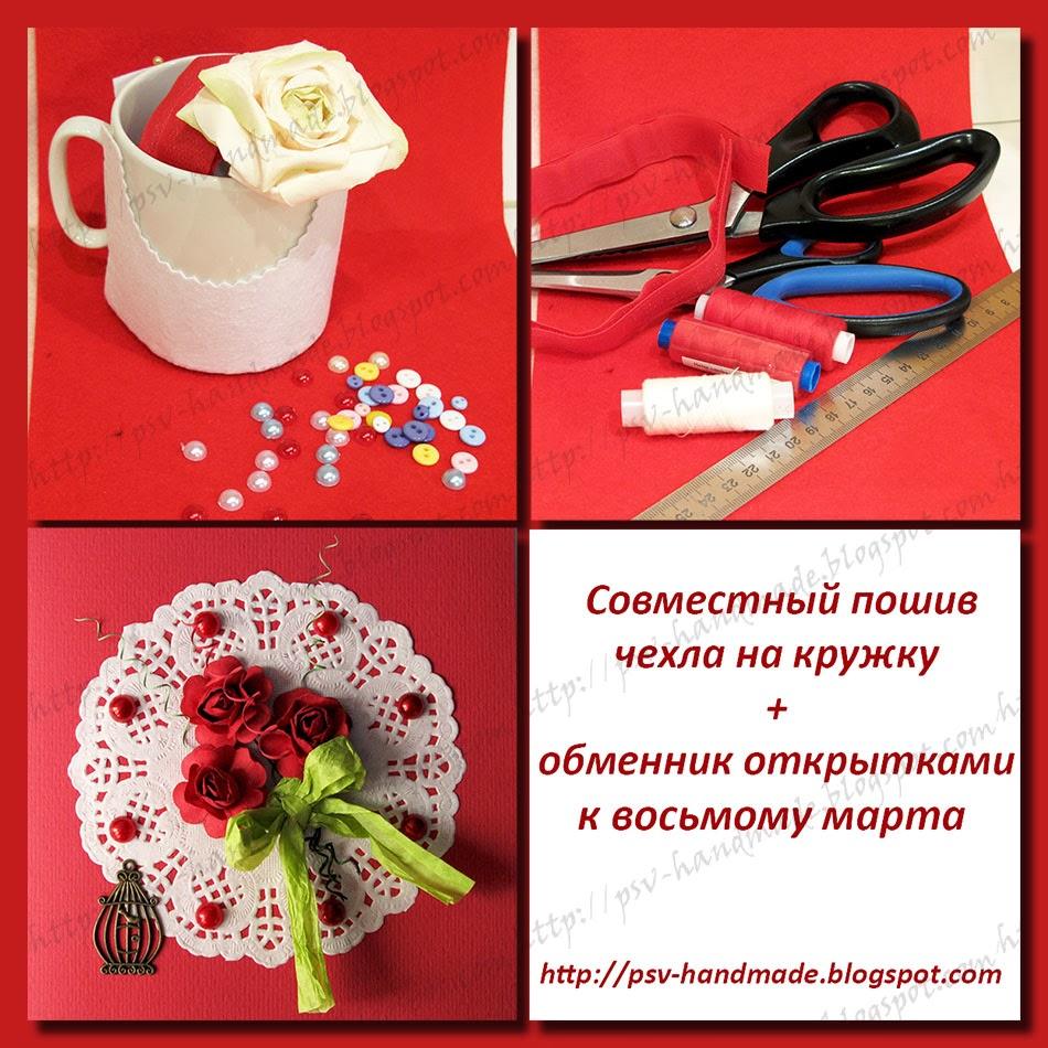 """СП со Светланой Пышкиной и магазином """"Хомячок"""""""
