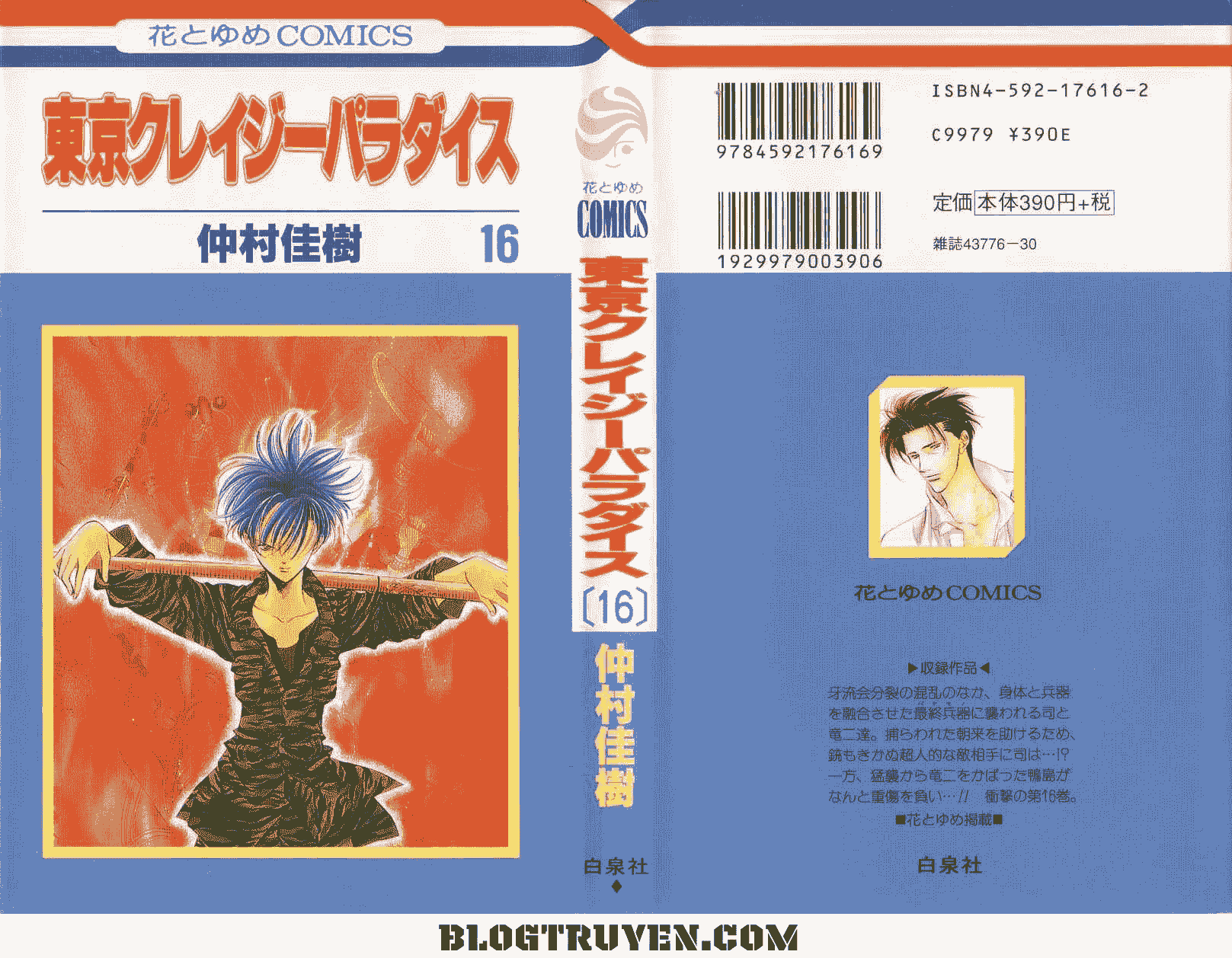 Tokyo Crazy Paradise Chap 89 - Next Chap 90