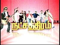 Sun Tv Natchatiram 02-02-13