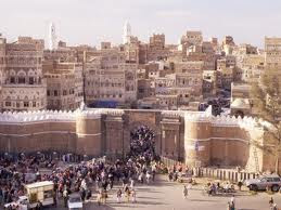 http://20best.blogspot.com/2012/03/old-city-of-sanaa-world-heritage-site.html