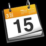 <b>Calendario Escolar</b>
