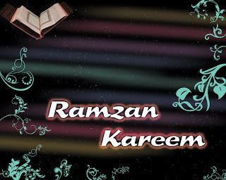 Dil-se-Ramzan-mubarak-Wallpapers