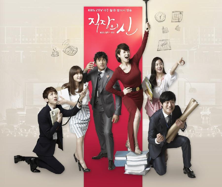 Come Back, Miss Kim / 2013 / G�ney Kore /// Dizi Tan�t�m�
