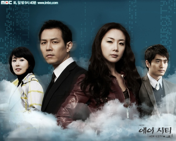 Korean Drama - Air City