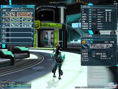 Phantasy Star Online 2 - Weapon Palette