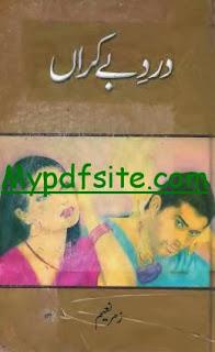Dard e Be Karaan by Zamar Naeem