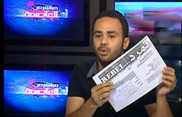 محمود بدر مؤسس تمرد ينشر تغريدة على تويتر يقوم فيها بتحريفه للقرآن الكريم