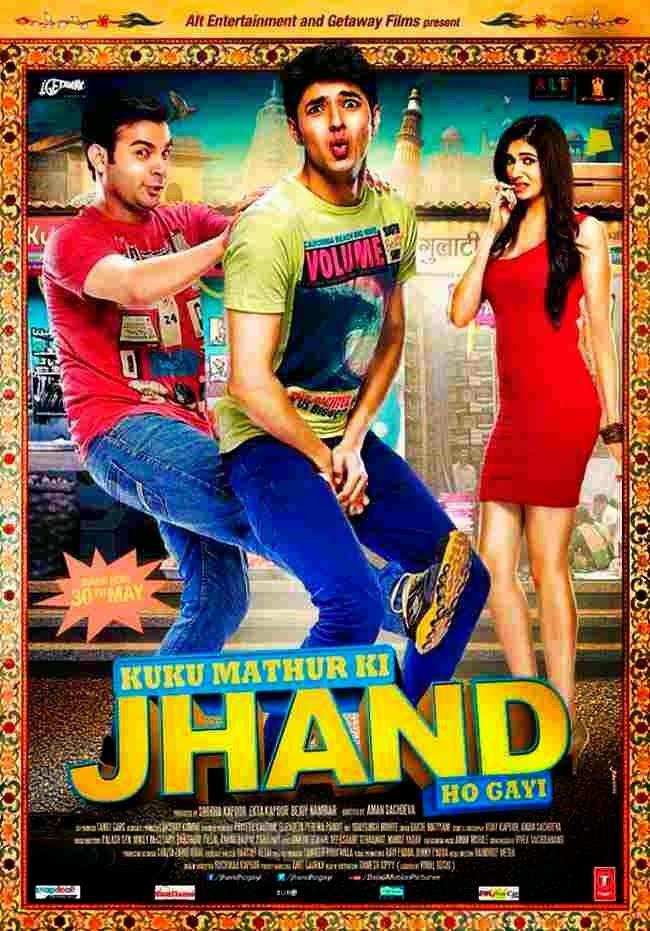 Kuku-Mathur-ki-Jhand-Ho-Gayi-Full-Album-MP3-Songs