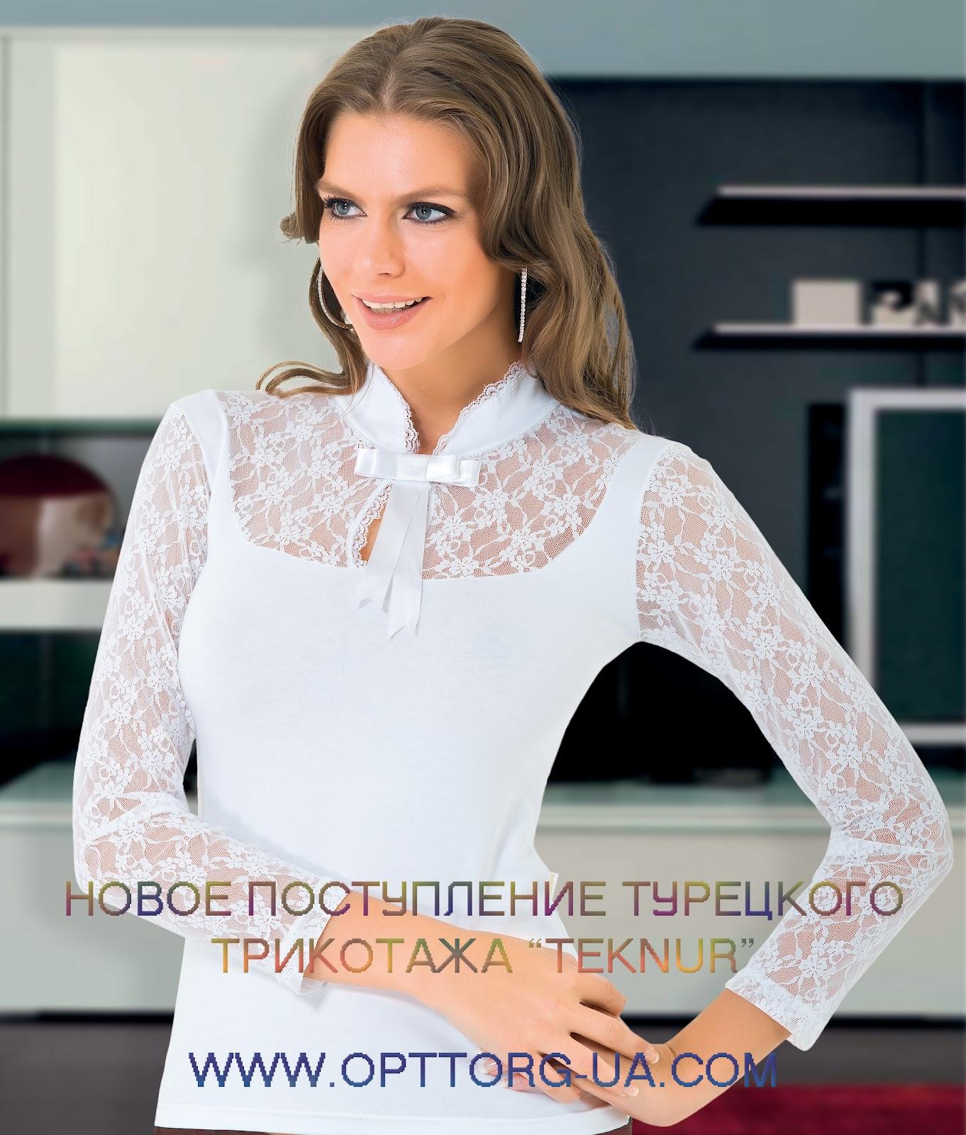 Белая Гипюровая Блузка