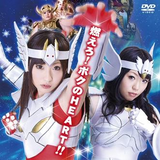Saint Seiya Caballeros del Zodiaco XXX Parodia Hentai