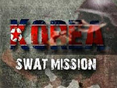 تحميل لعبة الاكشن واطلاق النار Korea SWAT Mission