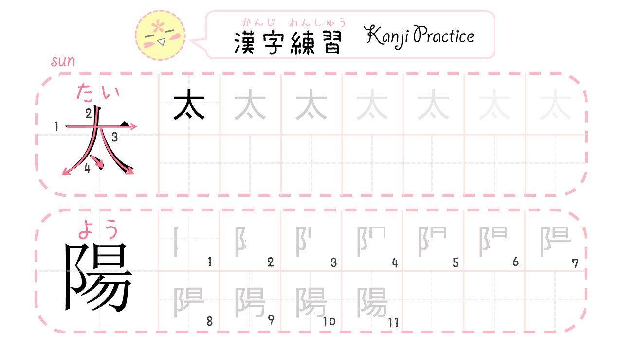 worksheet Kanji Worksheets kanji worksheet vintagegrn collection worksheets photos kaessey