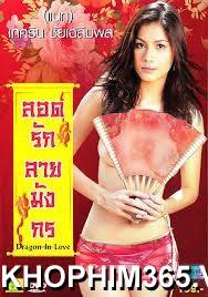 Phim cấp 3 Thái
