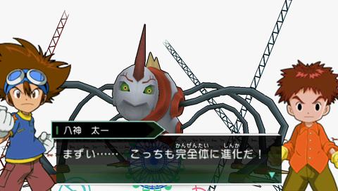 Otra novedad es que podremos ver las digievoluciones de los Digimons