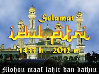 Kartu Ucapan Lebaran Terbaru 2012