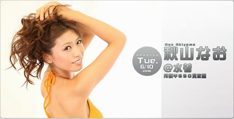 EtwcpQuelt 2014-06-10 Nao Akiyama 07110