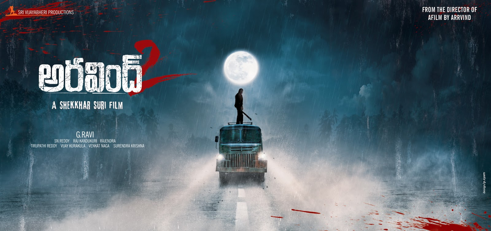 Aravind-2 Hq Wallpapers