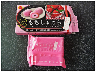 Bourbon Strawberry Mochi Chocolat