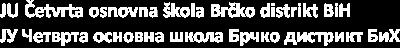 JU četvrta osnovna škola Brčko distrikt BiH / ЈУ четврта основна школа Брчко дистрикт БиХ