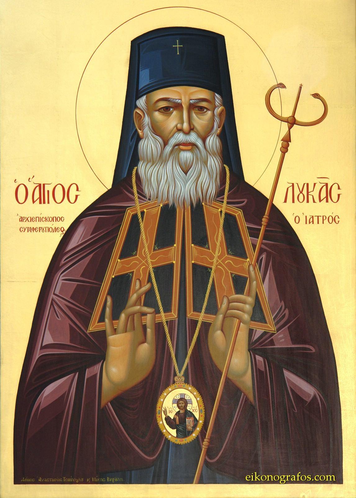 Biography and Prayer to St. Luke (Voyno-Yasenetsky) 95