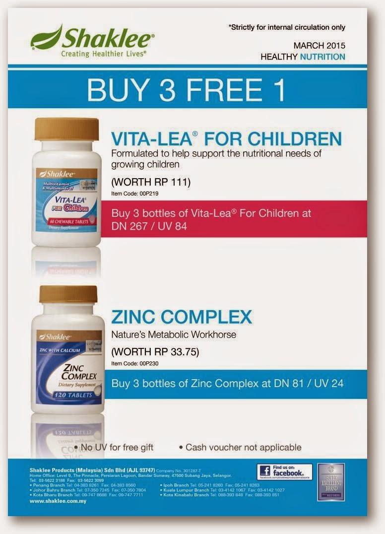 ZINC BUY 3 FREE 1