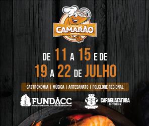 FESTIVAL DO CAMARÃO 2018