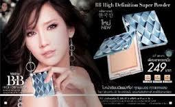 http://iluv09shop-thaibeauty.blogspot.com/2014/08/mistine-hd-compact.html