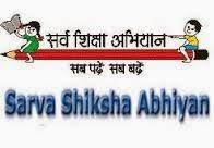 SSA Orissa Recruitment 2014