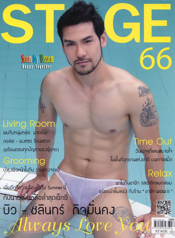 160803985445defe059911b1bdee9de6c39ac7a5 Stage 64   Hot Thai Magazine