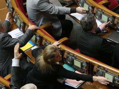 Фото Укринформ:голосуют за того парня