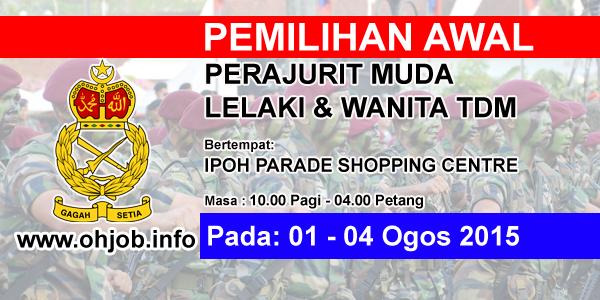 Jawatan Kerja Kosong Tentera Darat Malaysia (TDM) logo www.ohjob.info ogos 2015