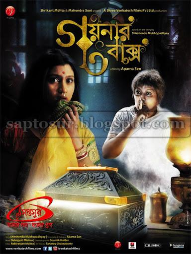 Bangla Waz MP3-Mufti Kazi Ibrahim free download