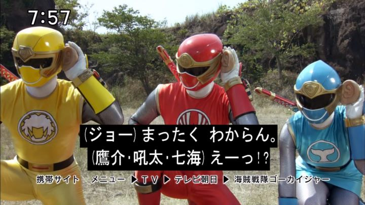 Kaizoku Sentai Gokaiger Ep 26 Preview - JEFusion