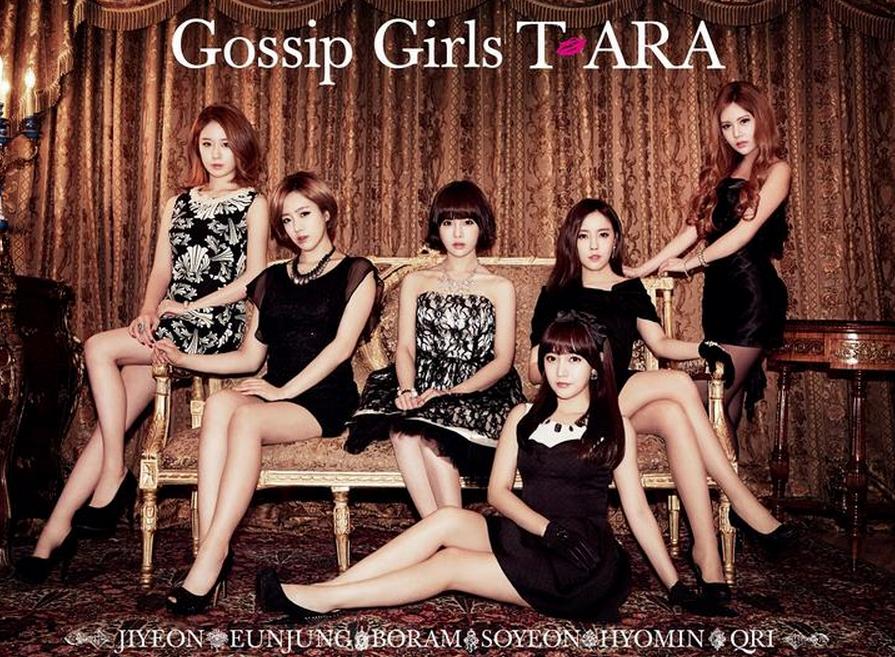 Buy T Ara 39 S 3rd Japanese Album 39 Gossip Girls 39 T Ara World