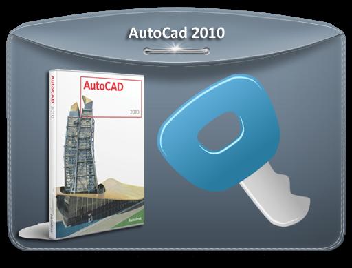 Кряк Autocad 2011