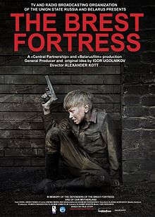 The Brest Fortress / Fortress of War (2010)