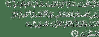 Surat Al Maidah ayat 8