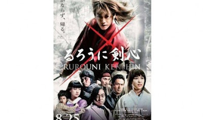 Film Samurai X [Rurouni Kenshin] Akan Hadir di Indonesia