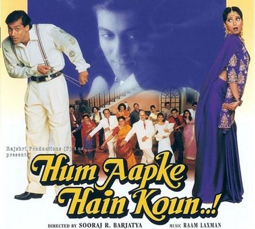 Hum Aapke Hain Koun 1994 Full Movie Download  CooLMovieZ