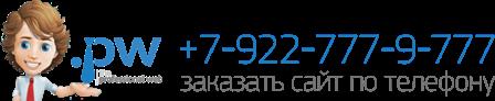 """""""Арт Мастер"""" - Художественная мастерская г. Нефтеюганск - Наружная реклама"""