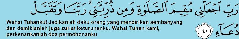doa anak dari quran