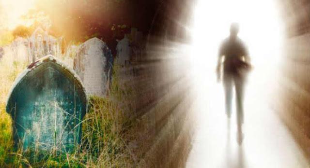 Επιστήμονες αποκαλύπτουν ότι η συνείδηση μπορεί να υφίσταται και μετά το θάνατο