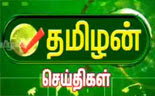 Tamilan TV News 13-01-2013