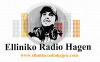 Ελληνικό Ράδιο Hagen
