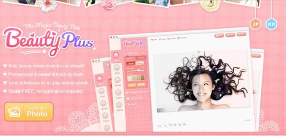 Beautyplus. Herramienta de edición enfocada en el retoque de rostros
