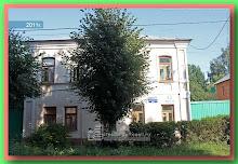 Муниципальное дошкольное образовательное учреждение детский сад общеразвивающего вида №17