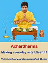 Achardharma
