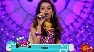 Best of Sun Singer – 2 | Nithyasree | Dt 22-09-13