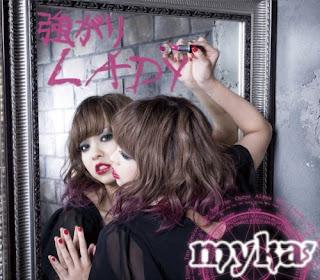 myka - 強がり Tsuyogari LADY