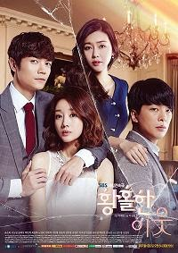 Sinopsis Drama Korea Enchanting Neighbor / He's My Life